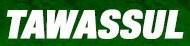 Is-tawassul-permıssıble-accordıng-to-verses-and-hadıths