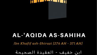 ibn khafif couverture